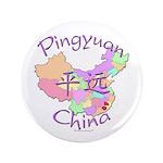Pingyuan China Map 3.5