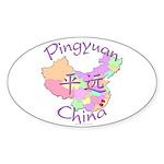 Pingyuan China Map Oval Sticker