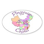 Pingyuan China Map Oval Sticker (10 pk)