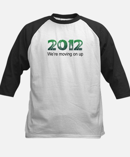Moving On Up Kids Baseball Jersey