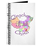 Qingcheng China Map Journal
