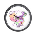 Qingcheng China Map Wall Clock