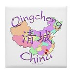 Qingcheng China Map Tile Coaster