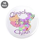 Qingcheng China Map 3.5