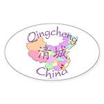 Qingcheng China Map Oval Sticker