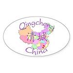 Qingcheng China Map Oval Sticker (10 pk)