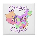 Qingxin China Map Tile Coaster