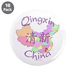 Qingxin China Map 3.5