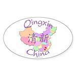 Qingxin China Map Oval Sticker (10 pk)