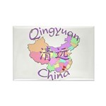 Qingyuan China Map Rectangle Magnet (10 pack)