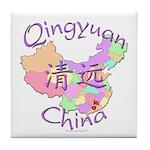 Qingyuan China Map Tile Coaster