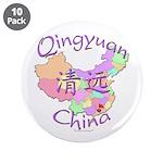 Qingyuan China Map 3.5