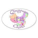 Qingyuan China Map Oval Sticker (10 pk)