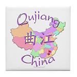 Qujiang China Map Tile Coaster