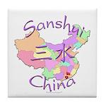 Sanshui China Map Tile Coaster