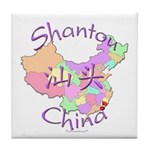 Shantou China Map Tile Coaster