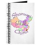 Shanwei China Map Journal