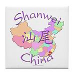 Shanwei China Map Tile Coaster