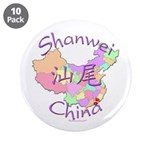 Shanwei China Map 3.5