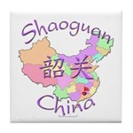 Shaoguan China Map Tile Coaster