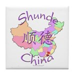 Shunde China Map Tile Coaster