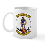 HSL-94 Mug