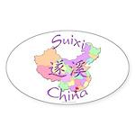 Suixi China Map Oval Sticker (10 pk)