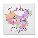 Taishan China Map Tile Coaster