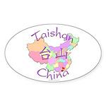 Taishan China Map Oval Sticker (10 pk)