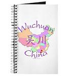 Wuchuan China Map Journal
