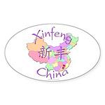 Xinfeng China Map Oval Sticker (10 pk)