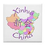 Xinhui China Map Tile Coaster
