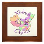 Xinhui China Map Framed Tile