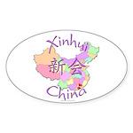 Xinhui China Map Oval Sticker (10 pk)