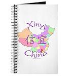 Xinyi China Map Journal