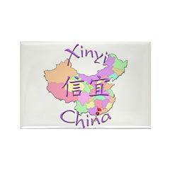 Xinyi China Map Rectangle Magnet