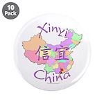 Xinyi China Map 3.5