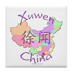 Xuwen China Map Tile Coaster