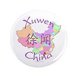 Xuwen China Map 3.5