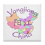 Yangjiang China Map Tile Coaster