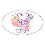 Yangjiang China Map Oval Sticker (10 pk)