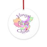 Yangxi China Map Ornament (Round)