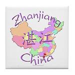 Zhanjiang China Map Tile Coaster