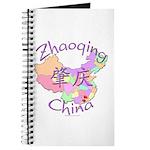 Zhaoqing China Map Journal