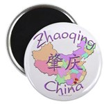 Zhaoqing China Map Magnet