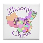 Zhaoqing China Map Tile Coaster