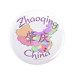 Zhaoqing China Map 3.5