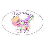 Zhaoqing China Map Oval Sticker (10 pk)