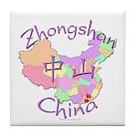Zhongshan China Map Tile Coaster