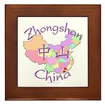 Zhongshan China Map Framed Tile